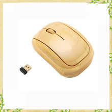 Latest new model bamboo no battery wireless mouse