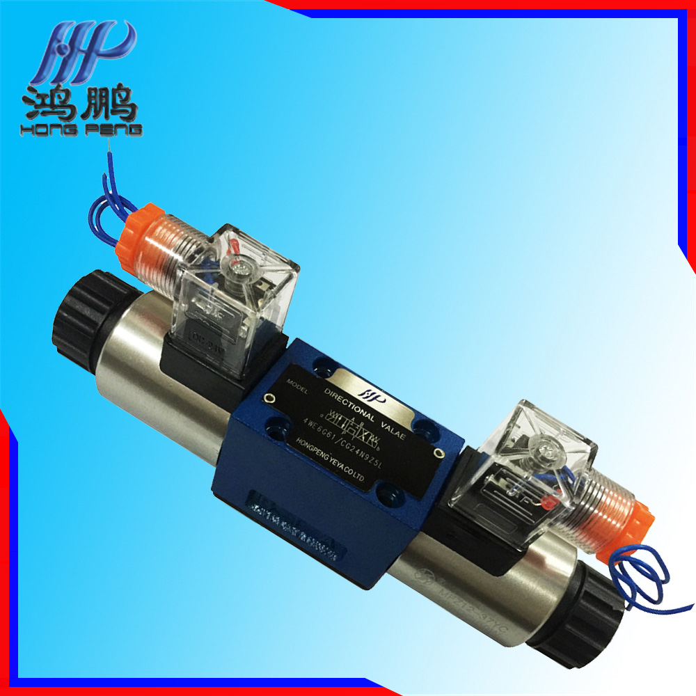 The independent brand type rexroth electromagnetic directional valve