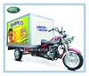 closed body tricycle for cargo or advertising 3 wheel motorcycle