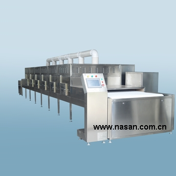 Nasan Beef Dryer