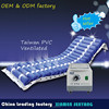 Professional inflatable massage air bed medical air mattress anti decubitus/bedsore mattress for hospital use/home use