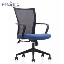 2017 Hot Sale New Design Modern Ergonomic Computer Standard Size Back And Blue Mesh Office Desk Chair
