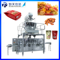 puffed rice pouch packing filling machine, popcorn packaging
