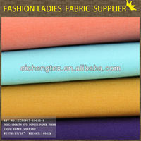 name of textile industries wholesale poplin fabric tc poplin fabric poplin fabric