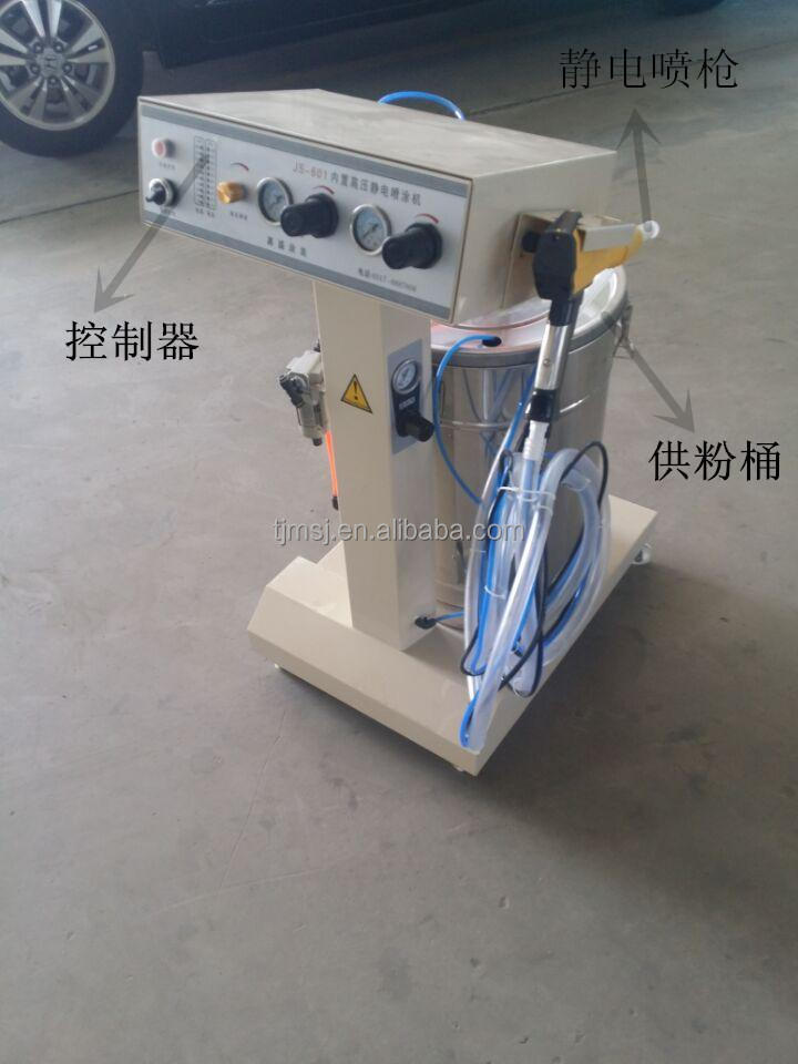 Factory Price Manual Electrostatic Powder Coating Equipment