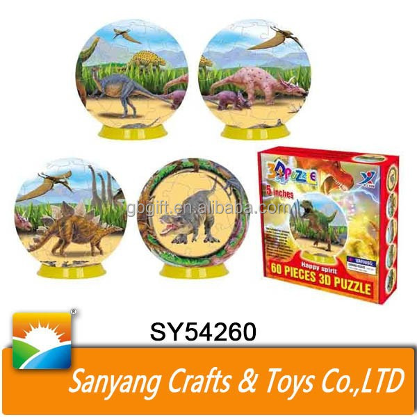 4D spherical plastic puzzle dinosaur set educational toy puzzles