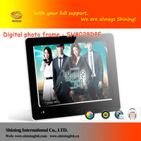 "free samples 8"" digital photo frame support background music and video"