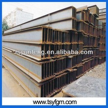 SS400 wide flange carbon structural steel /hot slae h beams/i beams