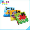 cheap price Directly factory High quality educational sticker book printing