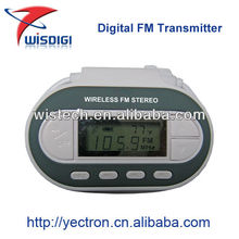 2014 cheap optical toslink transmitter