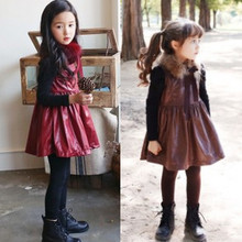 Shopping Online Latex Fancy Wedding Casual Girl Dresses For Kids