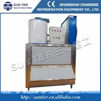 SUN TIER industrial ice machines for sale\Flake Ice Maker Plant / salt water flake ice machine