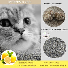 Kitty bentonite sand cat litter pet accessories wholesale