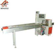 guangzhou factory biscuit packing machine /instant noodle making packing machine