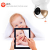 HD security p2p smart home mini wifi digital ip smart cameras