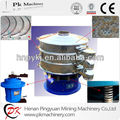 Super Durable Powder Vibrating Sifter for Dedusting