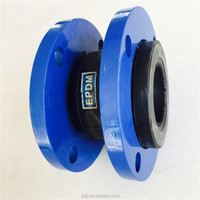 pn16 flanged epdm flexible rubber joint/rubber expansion joint