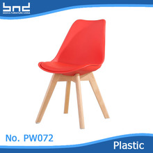 plastic dining chair with leather seat wood legs