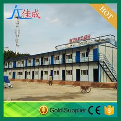 light steel eps prefabricated house used prices worker prefab house suppliers