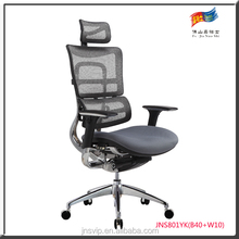 Alibaba good quality jns mesh chair original for wholesale