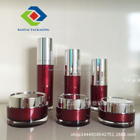 Hight quality aluminum cap wine red straight round empty lotion bottle and jar