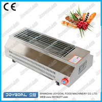Automatic barbecue machine small business is our goal to help others