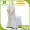 Factory Price Lamour Satin Wedding Chair