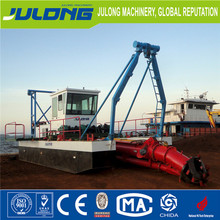 China mini cutter suction dredger for sale with dredging pump