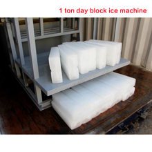 Factory price commercial used ice block making machine for sale philippines