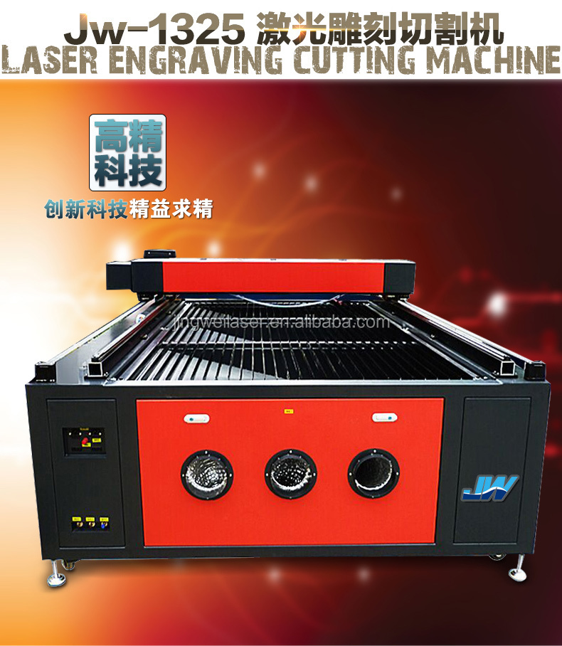 New products for distribution Cloth-working JW-1325 <strong>Laser</strong> cutting machine made in china