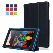 2016 auto sleep/wake function smart Flip leather case for Lenovo Tab 3 Essential 710F Tab3 7 TB3-730F 730M tablet cover