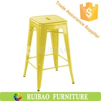 RTC-5014A Colorful Crosley Bar Furniture Amelia Metal Stool