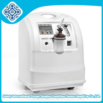 Good quality Medical Oxygen Concentrator KSOC-3