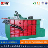 metal scrap aluminium can press baler machine