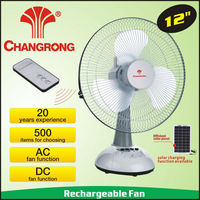 "12"" Chinese plastic soalr rechargeable oscillating fan with led & remote control"
