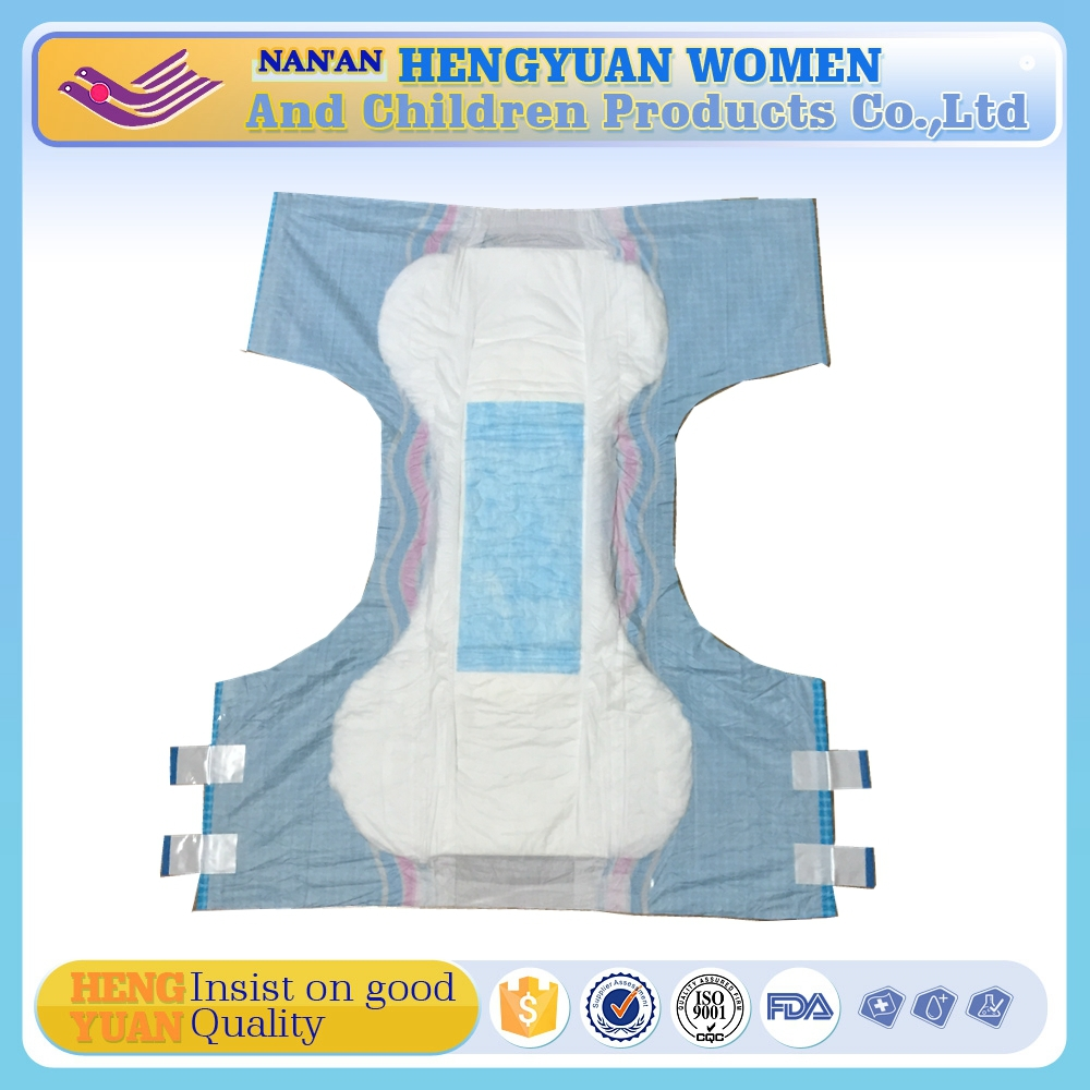 New Style Novelty Dry Surface Baby Print Adult Diapers