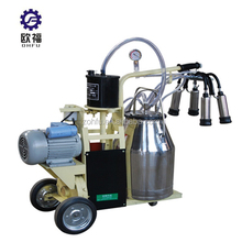 Portable Goat Milking Machine/penis milker for sale