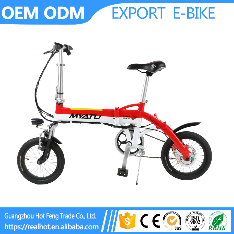 Chinese Best Quality 14 inch Chopper White Folding electric dirt bike sale