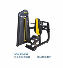 2017 Hot sale fitness equipment named SEATED DIP from shandong aoxinde