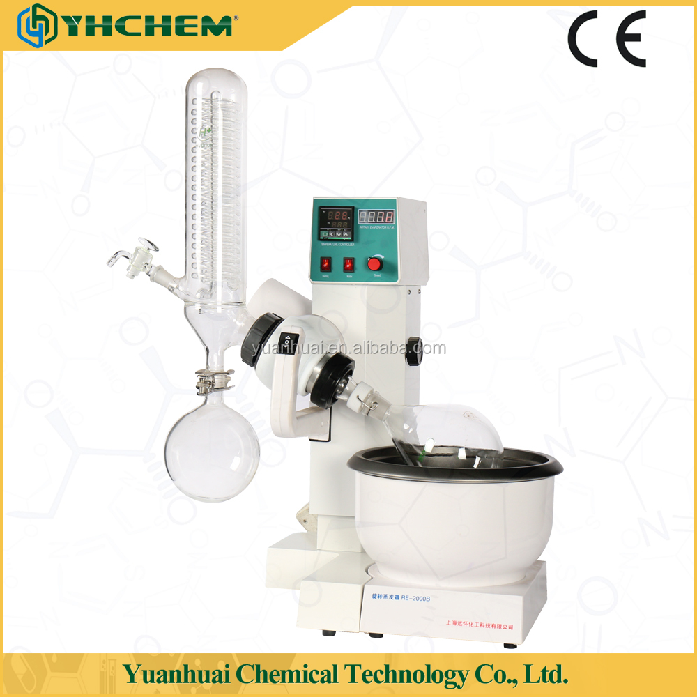 Manufacture essential oil extraction and distillation equipment