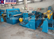 1.5*1250 Competitive price Steel Slitting Machine