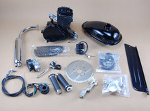 2017 new motorized 50cc bicycle engine kit 49cc 66cc