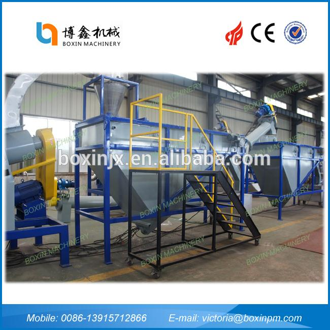 waste plastic washing machines. waste film recycling plant