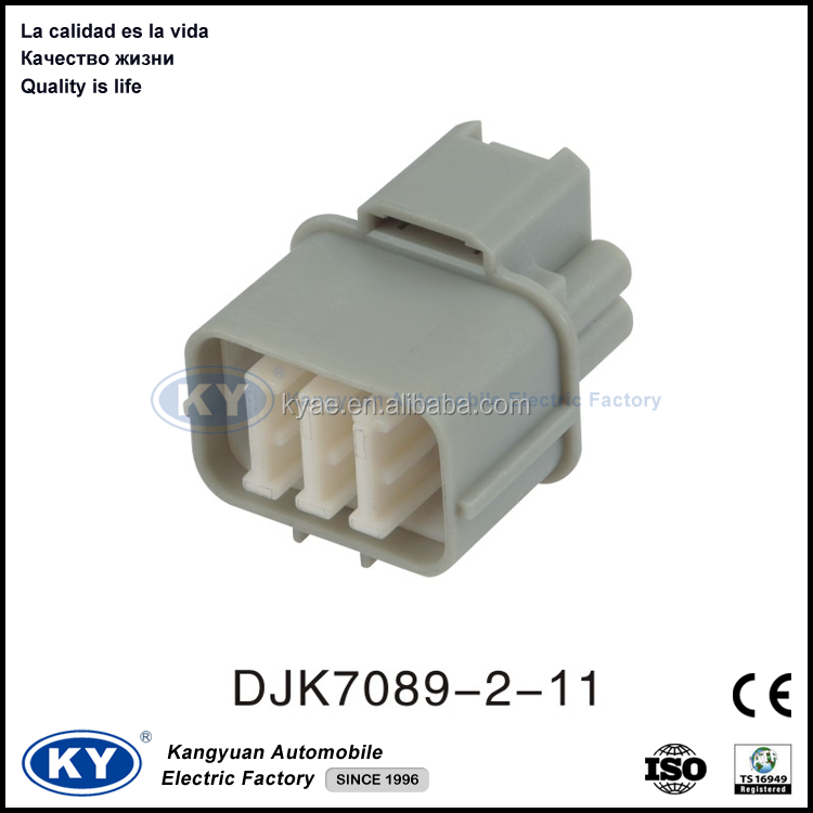 2015 Ky 8 pin auto electrical car wire connectors