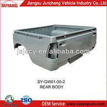 Suyang Great Wall Sailor Auto Body Parts