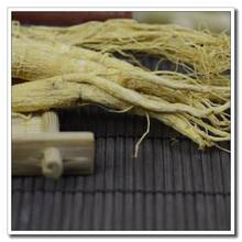 Manufture in E.U market ginseng prices 2014 80% ginsenside