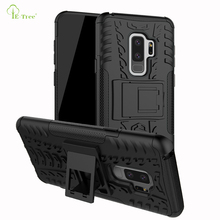 NEW TPU PC matte tire pattern shockproof kickstand rugged phone cover case for Samsung Galaxy S9 plus heavy duty armor case