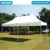 2017 new design High quality folding canopy event tent for outdoor activity
