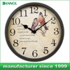 "Retro Wall Clock quartz movement/ 12888 clock movement/ 12"" handcrafts wall clock"