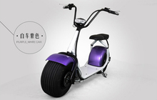Alibaba China Factory Electric Scooter Halley 1000W Fat Tire Motor